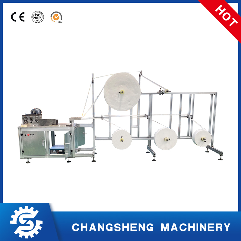 N95, 4ply nonwoven face mask making machine